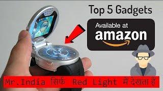 Download Top 5 Smart Gadgets You Must buy on Amazon ⌛ Futuristic Hi-Tech Gadgets Lazer & Projectors Video