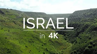 Download Israel in 4K - 2018 | The Vine Studios Video