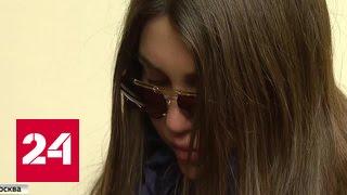 Download Мара Багдасарян уехала от нового приговора Video