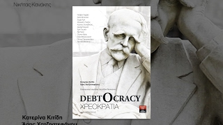 Download Debtocracy (2011) - documentary about financial crisis - multiple subtitles Video