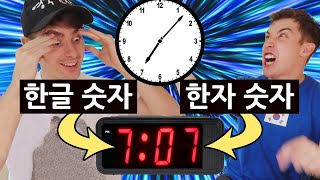 Download 🇰🇷 Telling the Time in Korean uses TWO SETS OF NUMBERS!?! (Mind blown) Video