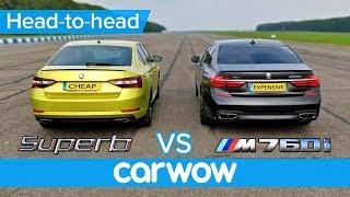 Download BMW M760Li vs Skoda Superb 280 DRAG RACE, OVERTAKE, BRAKE & LUXURY challenge | Expensive vs Cheap Video