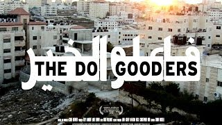 Download The Do Gooders - Trailer Video
