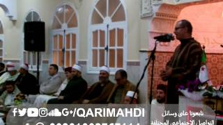 Download كلمة مدير الأوقاف | الشيخ مسعود عمروش | وهران - الجزائر 16 - 12 - 2016 Video