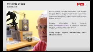 Download Jurgis Brėdikis - ″Kitokiu žvilgsniu″ - Žinių radijas - verslumo dvasia Video