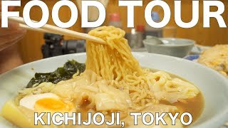 Download Food Tour of Harmonica Alley in Kichijoji Video