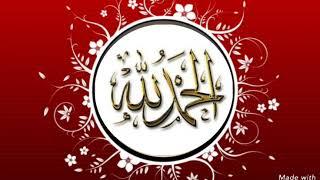 La Ilaha Illallah Ki Fazilat Quran Hadees Free Download Video Mp4