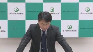 Download 原子力規制庁 定例ブリーフィング(平成29年04月18日) Video
