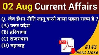 Download Next Dose #143 | 2 August 2018 Current Affairs | Daily Current Affairs | Current Affairs In Hindi Video