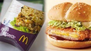 Download Top 10 Exclusive McDonald's International Menu Items Video