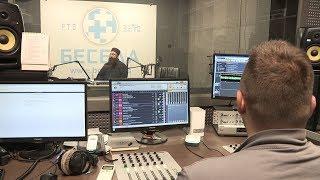 Download Радио ″Беседа″ православне Епархије бачке Video