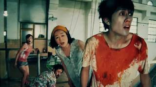 Download One Cut of the Dead - Official Trailer [HD] | A Shudder Exclusive Video