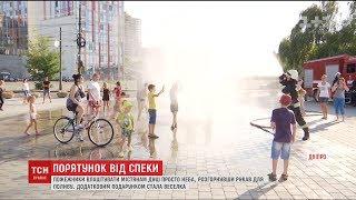 Download У Дніпрі рятувальники влаштували душ просто неба Video