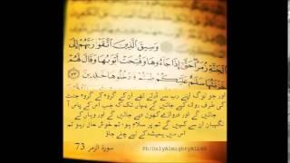 Download Molvi Muhammad Umar(Akhirat-E-Bayan) Video