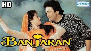 Download Banajran (HD) - Rishi Kapoor - Sridevi - Pran - Hindi Full Movie - (With Eng Subtitles) Video
