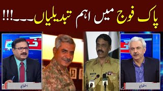 Download Khabar Hai | Arif Hameed Bhatti | Saeed Qazi | Tahir Malik | GNN | 16 January 2020 Video