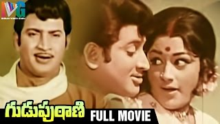 Download Goodu Putani Telugu Full Movie HD | Krishna | Subha | Halam | Nagaiah | Indian Video Guru Video