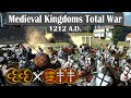 Download Crusader Siege - Medieval Kingdoms Total War 1212AD (2v3 Online Siege Battle #8) Video