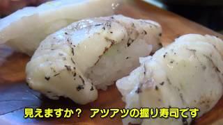 Download 惊奇日本:寿司还是得烤着吃!【寿司は焼いたほうがいい!】~ビックリ日本~ Video