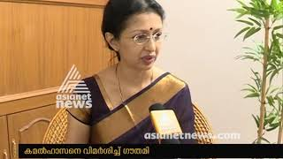 Download No contact with Kamal Haasan since we Separated : Gautami Video