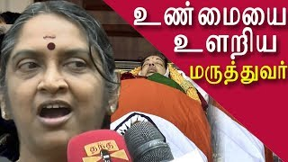 Download Jayalalitha death doctor spell out the truth tamil news tamil live news news in tamil redpix Video