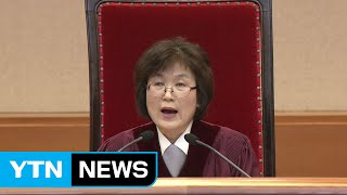 Download 헌재 ″박근혜 대통령 탄핵안 인용″...'전원 일치' 대통령직 파면 / YTN (Yes! Top News) Video