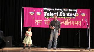 Download Mukesh and Jiya singing ″Oh, I Love You Daddy″ in Diwali Mela Talent Contest Video