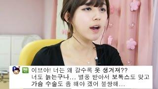 Download 김이브님♥막장대처법(ver.지금보다 더 하드했던 2012년...) Video