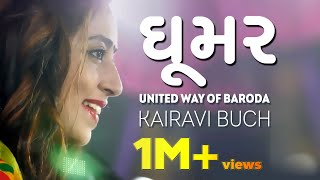 Download Ghoomar | united way baroda | uway | Kairavi Buch| garba | Navratri 2018 | Atul Purohit |ramleela Video
