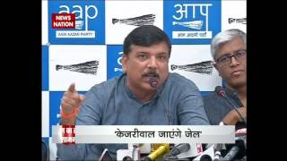 Download Kapil Mishra writes letter to Kejriwal, questions on Russia trip by Sanjay Singh and Ashutosh Video