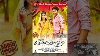 Download Vellaikaara Durai - Full Tamil Film | Vikram Prabhu, Sri Divya, Soori | D Imman | Ezhil Video