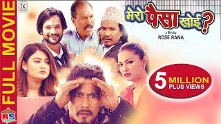Download New Movie | MERO PAISHA KHOI | Full Movie | Saugat Malla / Barsha Raut | Chhulthim Gurung Video