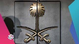 Download وثائقيات العربي   وثائقي اختفاء جمال خاشقجي.. قنصلية الموت Video