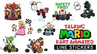 Download Mario Kart Animated Stickers | Line Sticker Showcase Video