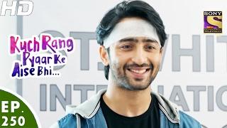 Download Kuch Rang Pyar Ke Aise Bhi - कुछ रंग प्यार के ऐसे भी - Ep 250 - 13th Feb, 2017 Video