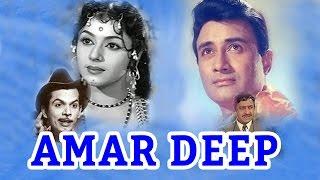 Download Amar Deep (1958) Full Hindi Movie | Dev Anand, Vyjayanthimala, Pran Video