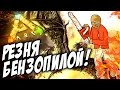 Download ЧИТЕРНАЯ БЕНЗОПИЛА В АРК! - ARK Scorched Earth Video