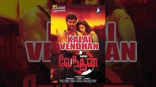Download Kalai Vendhan Video