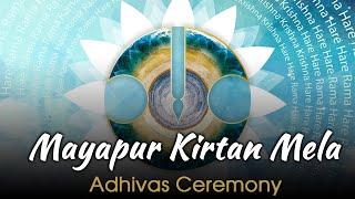Download Kirtan Mela 2020 - Adhvas Ceremony Video