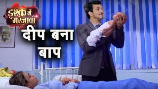 Download Ishq Mein Marjawan - 20 May 2019 | Latest Today News | Colors Tv New TV Serial 2019 Video