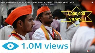 Download Best Shivaji Maharaj Ghoshna Ever by Arjun Mane | Shivadnya Dhol Tasha Pathak | Pune Video