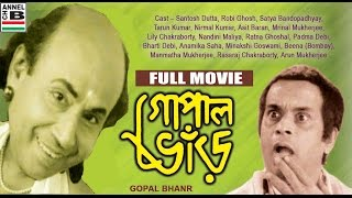 Download Gopal Bhar | Bengali Full Movie | গোপাল ভাঁড় | Superhit Comedy | Santosh Dutta | Robi Ghosh Video