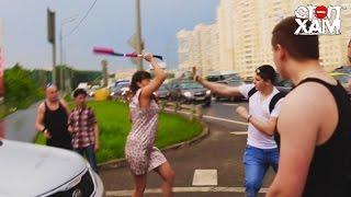 Download СтопХам - Красногорская Няша Video