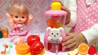 Download メルちゃん ジュースミキサー フルーツジュースづくり / Mell-chan Doll Toy Blender , Fruit Juice Making Video