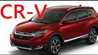 Download Honda CR-V 第五代 預計2017在台上市 Video