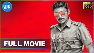 Download Sigaram Thodu Tamil Full Movie Video