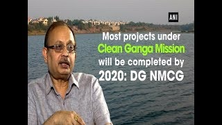 Download Most projects under Clean Ganga Mission will be completed by 2020: DG NMCG Video