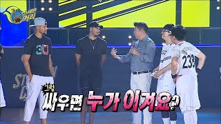 Download [STEPHEN CURRY] Weird Basketball Playing @ Infinite Challenge Video