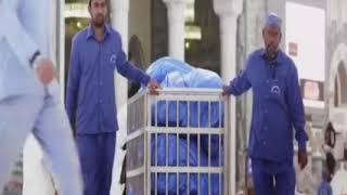 Download Hasbi Rabbi Jallallah Naat Video