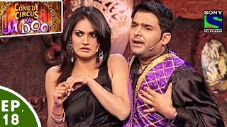 Download Comedy Circus Ka Jadoo - Episode 18 - The Business Special Video